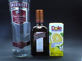 cocktail 686.jpg