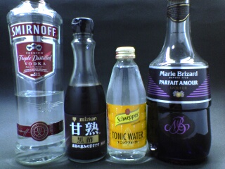 cocktail 694.jpg